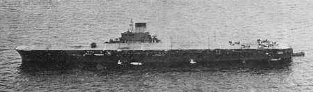 Photograph of aircraft carrier Taiho