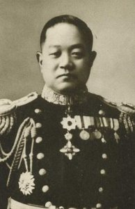 Photograph of Takasu Shiro