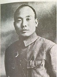Photograph of T'ang En-po