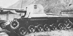 Photograph of Japanese Type 1 tank destroyer