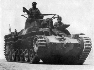 Photograph of Type 97 tank