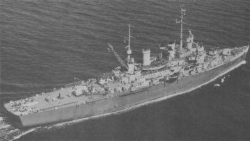 Photograph of USS Terror