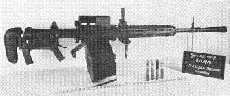 Photograph of Type 99 Model 1 cannon