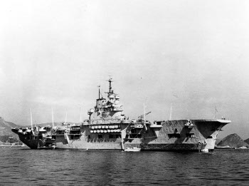 Photograph of Unicorn, British carrier