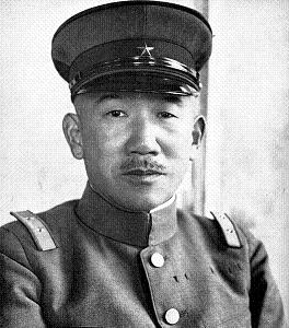 Photograph of Ushiroku Jun