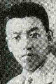 Photograph of Wachi Takaji