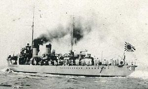 Photograph of Wakatake-class destroyer