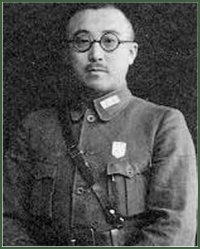 Photograph of Wei Li-huang